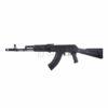 Kalashnikov USA KR-103 16